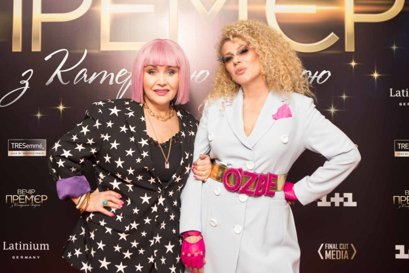 Усы от Зиброва и Champagne Сердючки: как прошел «Вечер премьер с Катей Осадчей» - фоторепортаж