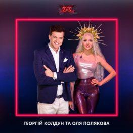В суперфинал «X-фактора» вышли Элина Иващенко и Георгий Колдун