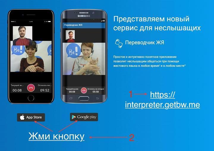 Скриншот приложения Connect Pro