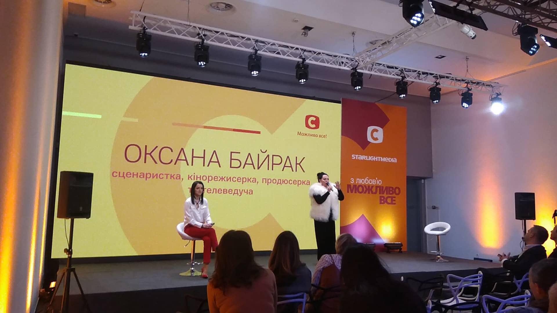 https://telekritika.ua/tk-static/2020/01/oksana-bajoak-prezentcija-sstb-23-01-2020.jpg