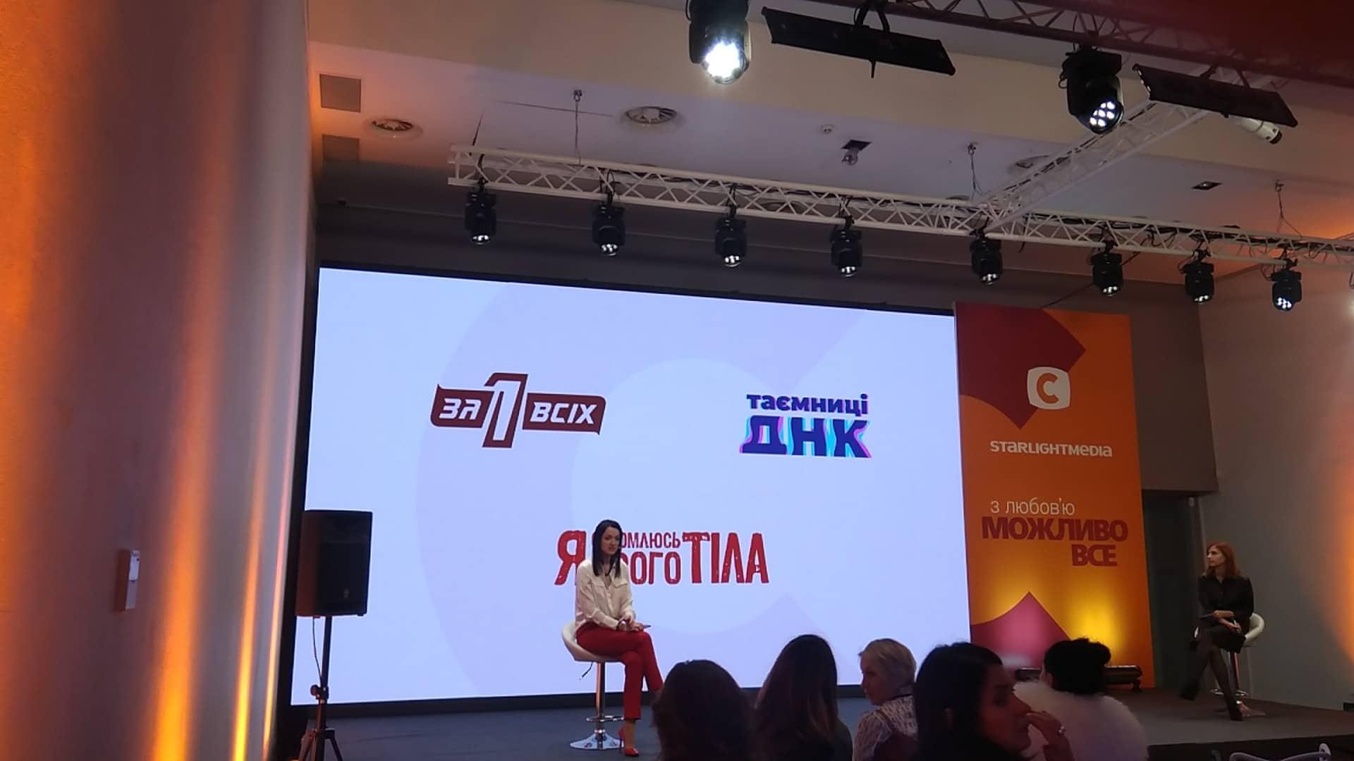 https://telekritika.ua/tk-static/2020/01/prezentcija-novogo-sezona-stb-23-01-2020.jpg