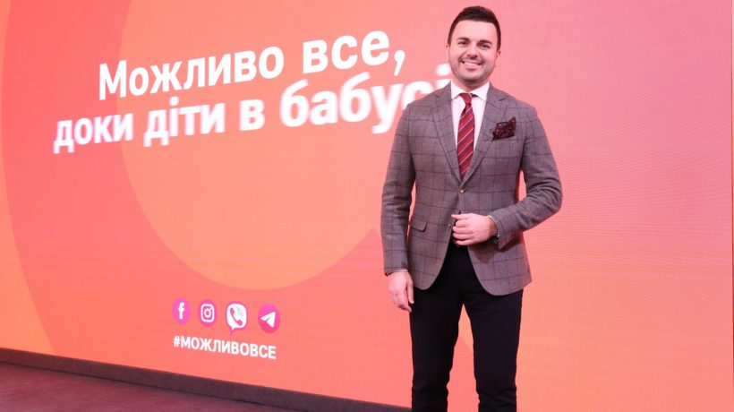 Григорий Решетник