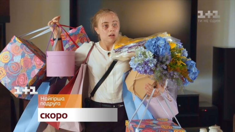 https://telekritika.ua/tk-static/2020/01/samaja-hudshaja-podruga-serial-01-23-2020-768x432.jpg
