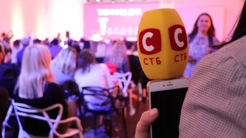 Презентация весеннего сезона СТБ