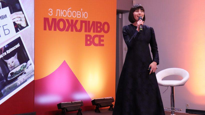 Тала Пристаецкая