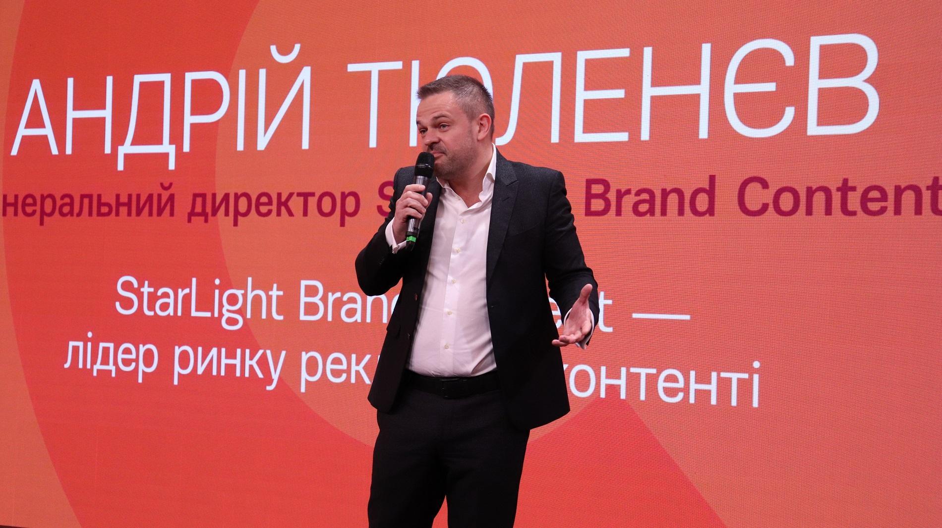 Андрей Тюленев
