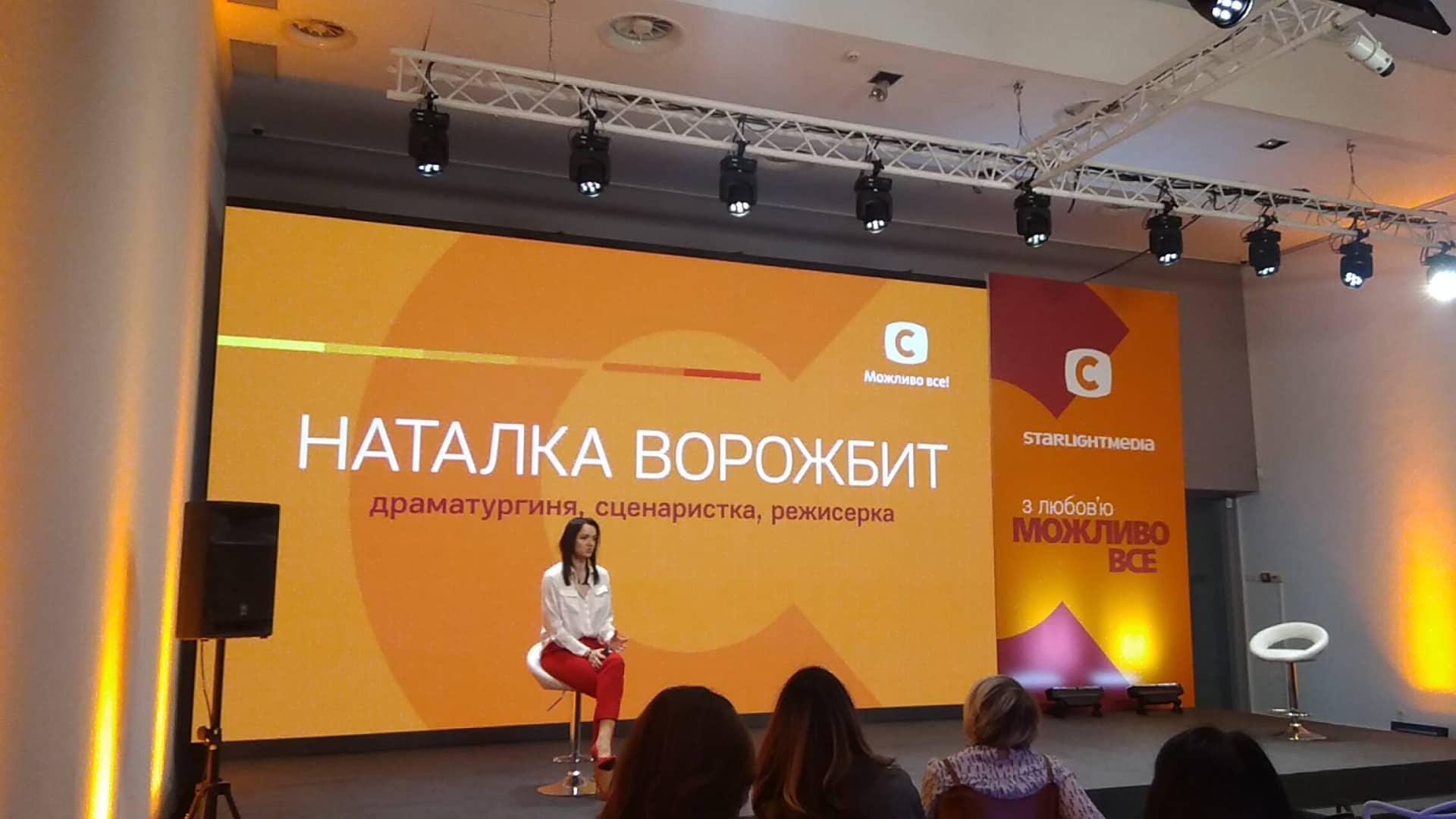 https://telekritika.ua/tk-static/2020/01/vorozhbit-natalja-01-23-2020.jpg