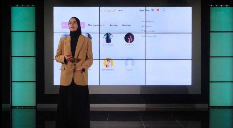 Презентация социальной сети