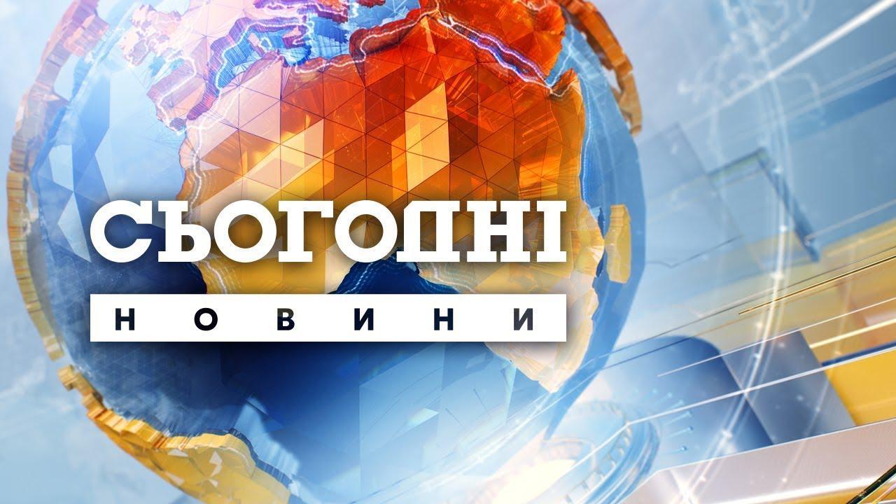 Канал «Україна» переходить на парне ведення праймових випусків «Сьогодні» |  Telekritika