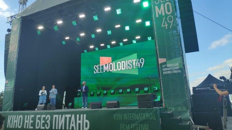 https://telekritika.ua/tk-static/2020/08/kinofestival-molodost-otkrytie.jpg