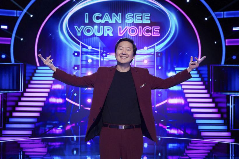 «Я вижу ваш голос»