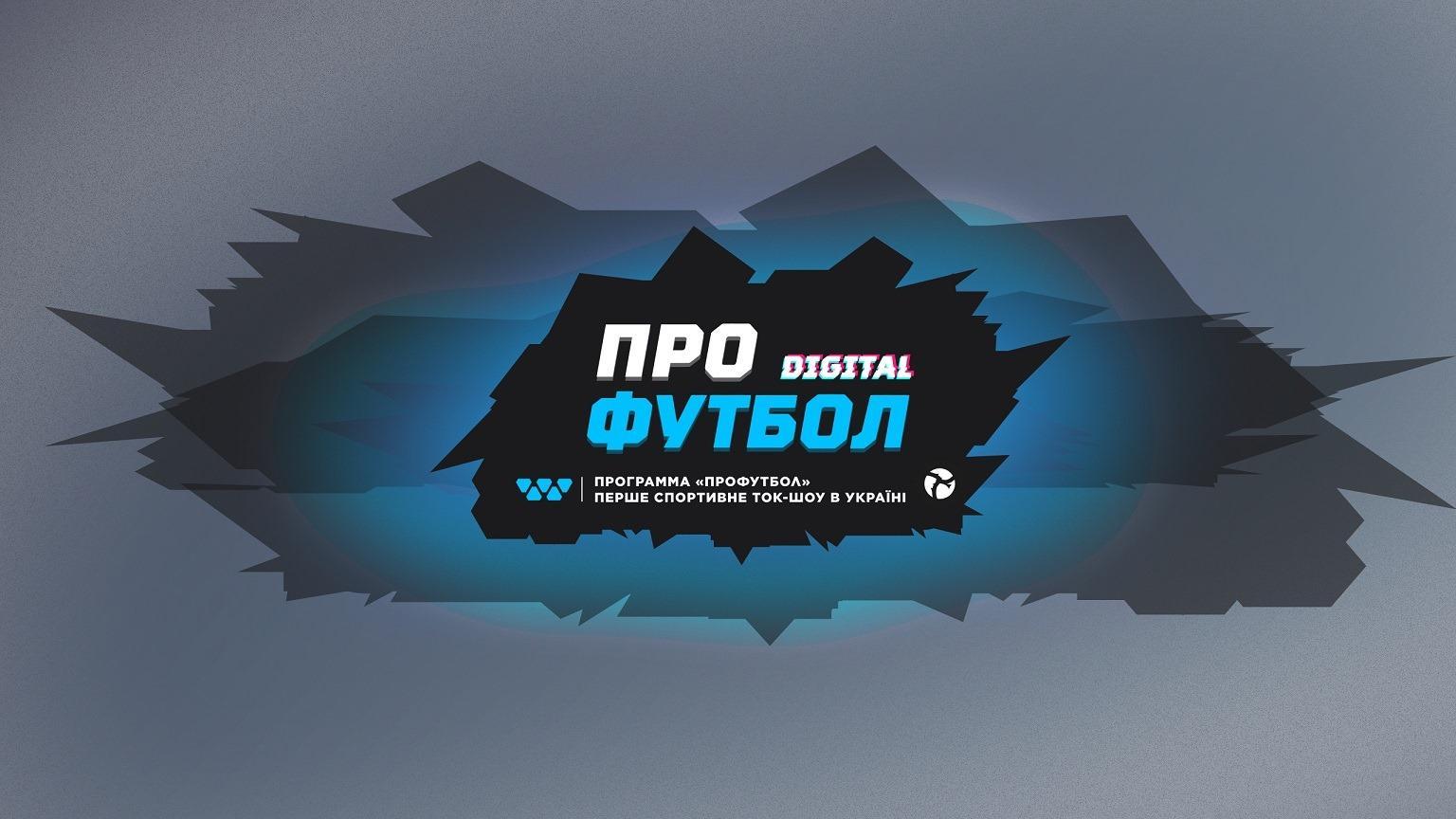 https://telekritika.ua/tk-static/2020/10/profutbol-plyusy-04-10-2020.jpg